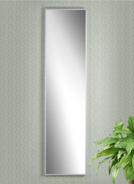 *集樂雅*【KC3012】120公分鋁合金框壁鏡/掛鏡