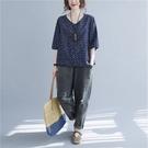 上衣 - A6869 深藍小點點輕薄棉上衣【加大F】