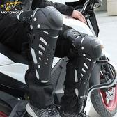 摩多狼摩托車防摔護膝越野機車夏季透氣護具騎行防風護腿四季男女
