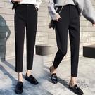 西裝褲女九分秋季新款直筒小西褲黑色褲子寬鬆高腰休閒哈倫褲 衣櫥秘密