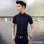 白襯衫男短袖修身夏季男士休閒免燙半袖寸衫韓版潮流青年帥氣襯衣  潮流前線