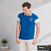 【JEEP】HiCool吸濕排汗撞色拼接短袖POLO(寶藍)