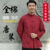 大尺碼唐裝 中國風純棉粗布男士唐裝長袖外套棉麻中式立領打底衫 QQ8342『bad boy時尚』