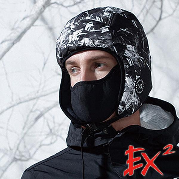【 EX2 】印花保暖雷鋒帽(可遮口鼻) 『黑灰』368066 戶外.針織帽.造型帽.毛帽.帽子.禦寒.防寒.保暖