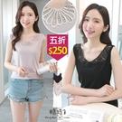 【五折價$250】糖罐子造型花邊簍空緹花純色直坑紋背心→現貨【E56331】