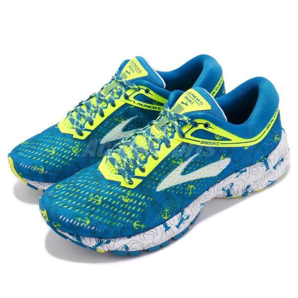 Brooks 慢跑鞋 Launch 5 Boston Marathon 藍 黃 透氣網布 避震 女鞋 運動鞋【PUMP306】 1202661B417