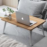 床上電腦桌筆記本電腦桌折疊桌學生宿舍懶人學習桌小書桌 莫妮卡小屋 igo