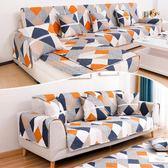 沙發罩 沙發墊 純棉布藝沙發墊四季通用防滑全棉坐墊簡約現代全包萬能套罩全蓋巾