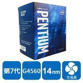 INTEL® 盒裝Pentium® Gold G4560