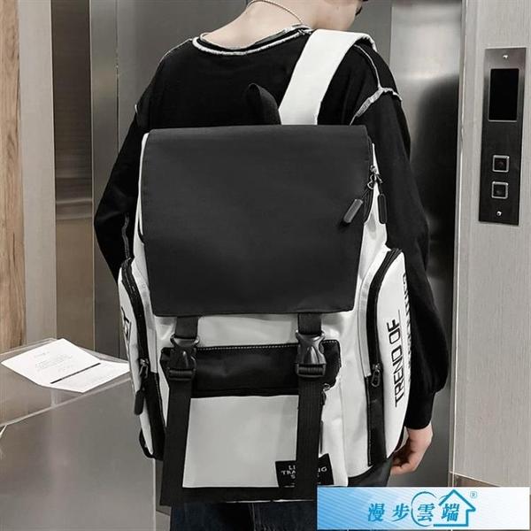 後背包 2021新款書包高中生大容量結實日系學生韓版女潮牌男士後背包 漫步雲端