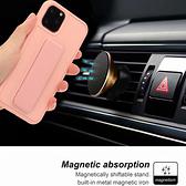 蘋果 iPhone11 iPhone11 Pro iPhone11 Pro Max 磁吸摺疊支架殼 手機殼 全包邊 支架 磁吸 保護殼