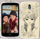 ♥ 俏魔女美人館 ♥ {女孩*立體浮雕水晶硬殼} HTC Desire 526G+手機殼 手機套 保護套