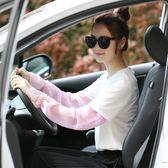 夏季防曬袖套騎車開車薄長款女防紫外線雪紡蕾絲套袖護袖