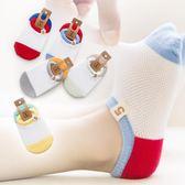 兒童襪子純棉夏季薄款1-3-5-7-9歲春秋網眼嬰兒男童女童寶寶船襪 易貨居
