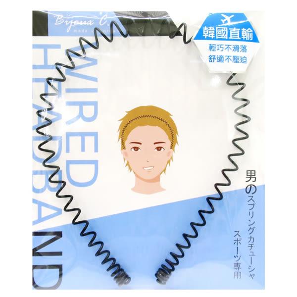 韓國製 男性專用彈力髮箍 1入 兩側舒適不壓迫