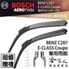 BOSCH BENZ C207 E-CLASS COUPE 13年~15年 歐規專用雨刷 免運 贈潑水劑 24 24吋