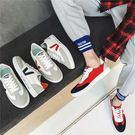 休閒鞋   男鞋潮帆布鞋男韓版個性休閒鞋低筒繫帶學生板鞋透氣百搭布鞋   ciyo黛雅