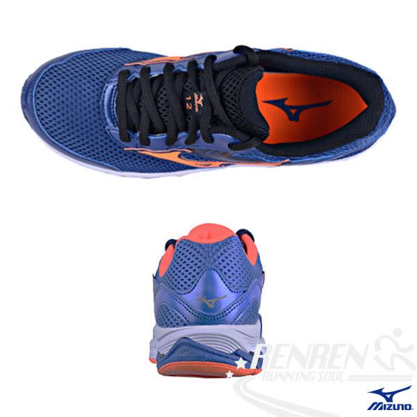 MIZUNO美津濃 INSPIRE12 Jr. 支撐型童鞋(寶藍*橘紅)