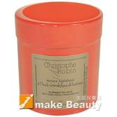 Christophe Robin 刺梨籽油柔亮修護髮膜(250ml)《jmake Beauty 就愛水》