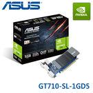 【免運費】ASUS 華碩 GT710-SL-1GD5 顯示卡 / GT710 1G GDDR5