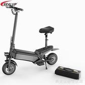 希洛普電動滑板車成人兩輪代步車迷你電動車小型電瓶車可拆卸電池 雙十二全館免運