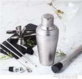 日式不銹鋼調酒器套裝雪克杯酒吧雞尾酒調酒器雪克壺酒吧調酒工具  夢想生活家