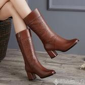 長筒靴中筒靴女粗跟2020秋冬新款加絨中跟圓頭女靴英倫風騎士靴高筒皮靴 潮人