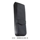 ONLINE 90760 皮製筆套3支入長型 黑