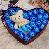 創意禮品送媽媽老婆同學女生閨蜜生日禮物玫瑰香皂花OU1291『美鞋公社』