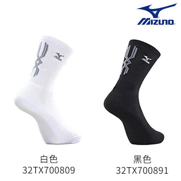 美津濃 Mizuno 男 女 中筒長襪 排球襪 氣墊 厚底 黑 白 透氣 毛巾底 長襪 襪子 32TX700891 32TX700809