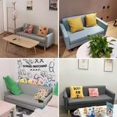 雙人沙發小戶型北歐客廳出租房服裝店小沙發網紅款現代簡約單雙人沙發 【小美日記】