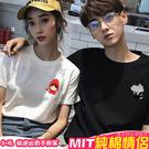 潮T 情侶裝  純棉短T MIT台灣製 ...