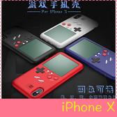 【萌萌噠】iPhone X/XS (5.8吋) 創意男女款 復古趣味懷舊遊戲 俄羅斯方塊保護殼 全包矽膠軟殼 手機殼