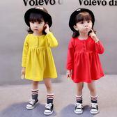 兒童洋裝 嬰幼兒童春裝1女寶寶長袖洋裝23歲女童春秋洋氣公主裙子5潮 預購商品