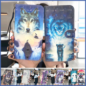 三星 S20 S20+ S20 Ultra S10 S10+ S10e 手機皮套 插卡 支架 掀蓋殼 保護套 CY-3D2彩繪皮套