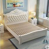簡約床 實木公主床1.8雙人床婚床主臥奢華歐式皮床1.5米簡約現代儲物家具  非凡小鋪 igo