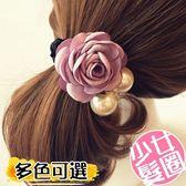韓版時尚 大珍珠玫瑰花髮飾 髮圈