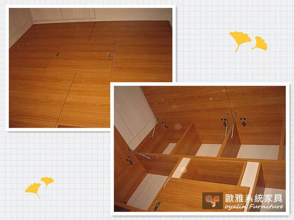 【歐雅系統家具】系統櫃 和室上掀式收納 書櫃 超強容量收納設計!