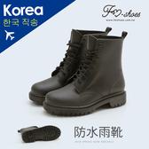 靴.韓-繫帶防滑短筒馬汀雨靴-FM時尚美鞋-韓國精選.Happy