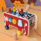 打地鼠游戲玩具幼兒童益智力動腦嬰兒1一3兩歲男孩0女孩寶寶2敲打 3C優購