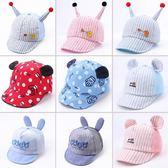 618大促寶寶帽子薄款男女童遮陽帽嬰兒鴨舌帽網眼