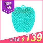 免彎腰防滑洗腳按摩墊(1入)【小三美日】孕婦/懶人必備 原價$179