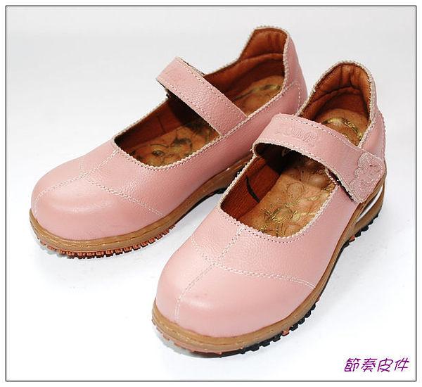 ~節奏皮件~☆路豹休閒鞋  編號 BB14 (粉色)
