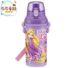 兒童水壺《布布童鞋》日本製迪士尼長髮公主彈蓋式直飲兒童水壺 (無毒材質) [ 2FN973D ]