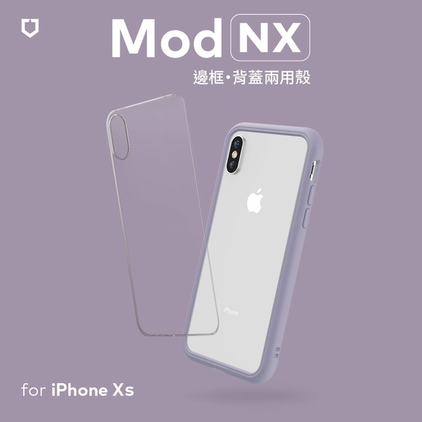 犀牛盾Mod NX 邊框背蓋二用手機殼 - iPhone XS