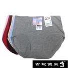 【吉妮儂來】舒適中低腰素面加大尺碼平口棉褲12 件組L~XXL 隨機取色 4216