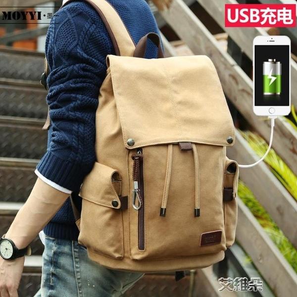 後背包男後背包書包男時尚潮流青年男韓版電腦包學生大容量旅行