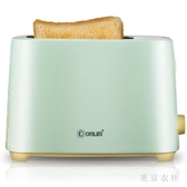 220V多士爐烤面包機家用2片早餐不銹鋼烤吐司機 QQ27717『東京衣社』