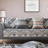 沙發墊布藝四季通用簡約現代實木棉麻沙發套罩靠背巾坐墊 千千女鞋