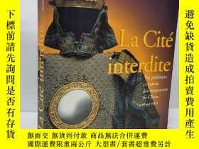 二手書博民逛書店La罕見Cite Interdite 法文版Y22565 ISBN:9782879003115 出版199
